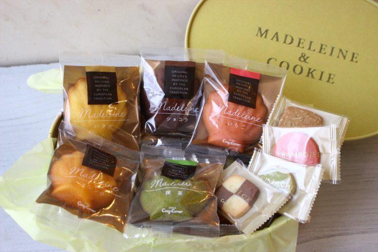 人気のマドレーヌ5種とクッキー4種を楕円パッケージに詰め合わせた、「マドレーヌ&クッキー(27個入)」2,000円。
