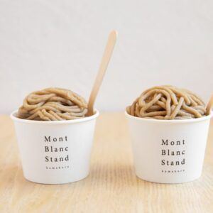 〈Mont Blanc Stand〉/鎌倉...モンブラン1個600円。
