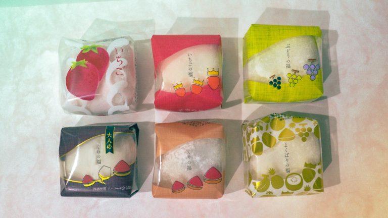 〈菓実の福〉...「お試しセット 菓実の福6個入」2,980円(送料込み)。 ※時期によって中身のフルーツの種類・品種が変わります。 ※個装フィルムのデザインは変わることがあります。