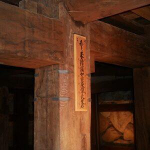 発見された祈祷札のレプリカのひとつ。
