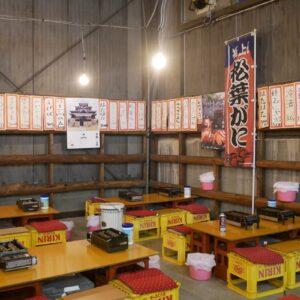 〈かに小屋〉は松江でここだけ!