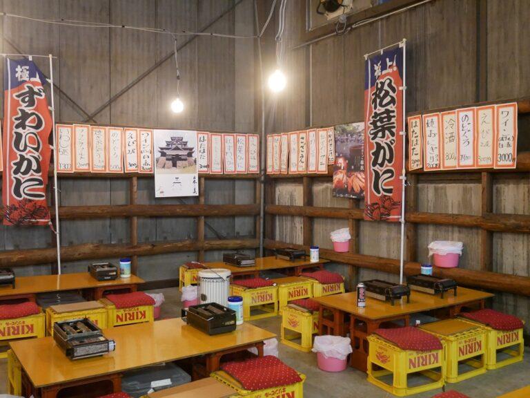 島根県松江市でカニ小屋やイルミネーションを満喫旅52
