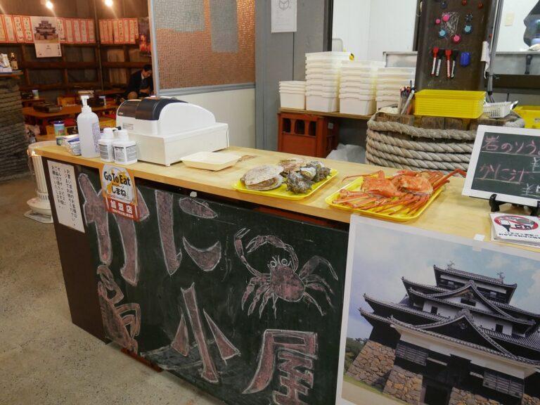 島根県松江市でカニ小屋やイルミネーションを満喫旅58