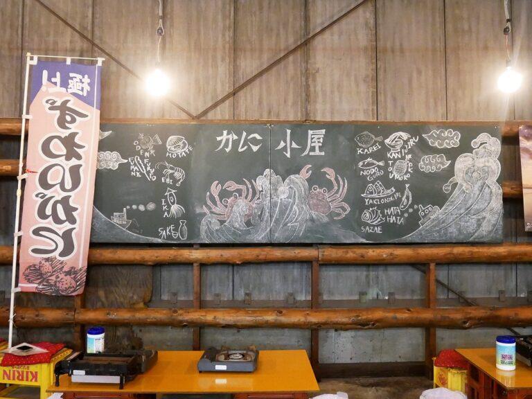 島根県松江市でカニ小屋やイルミネーションを満喫旅67