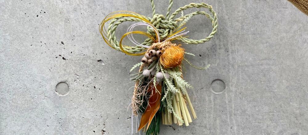 今こそ考えたい「しめ縄」の意味や伝統工芸としての大切さ。長野で出会った藁農家さんと職人さんの話。