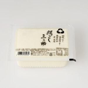 2.〈もぎ豆腐店〉の絹ごし三之助