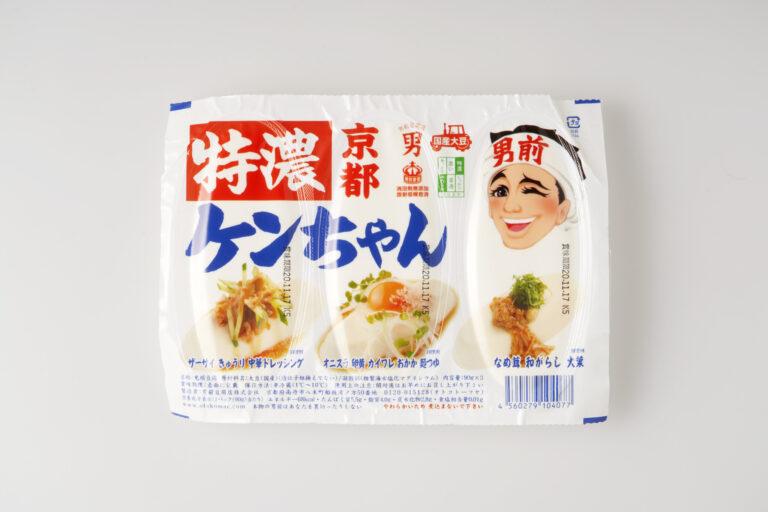 6.〈男前豆腐店〉の特濃ケンちゃん