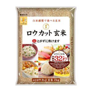 3.ギフトをきっかけに、食生活を改善してほしい〈東洋ライス〉の金芽ロウカット玄米