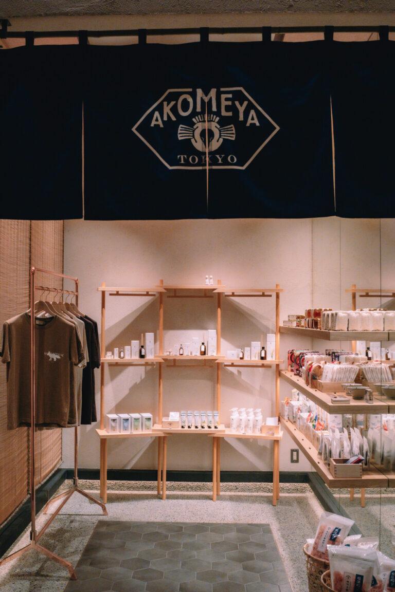 〈AKOMEYA TOKYO〉コラボレーションpop-up store