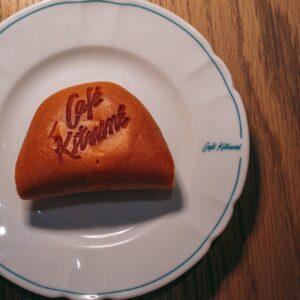京都の老舗茶屋「甘党茶屋 梅園」とコラボした「Dorayaki by Umezono」。コロンとした珍しいフォルムが可愛らしい・・・!卵香るもちもちの生地が本格的。