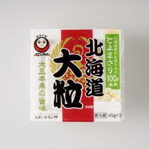 〈あづま食品〉の北海道大粒