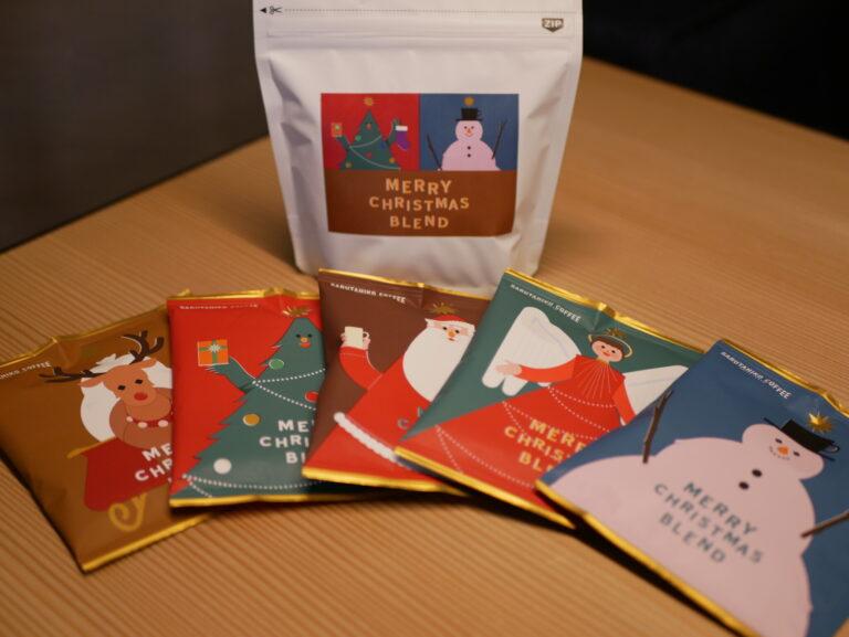 コーヒー豆 900円/100g、ドリップバッグ 926円/5P入り。
