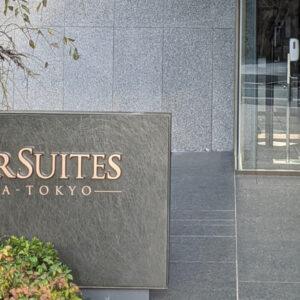 ステイケーションにもぴったり!〈フレイザースイート赤坂東京〉でラグジュアリーな女子会ステイを。