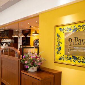 店名の「PiPavino」には、「Piacevole(楽しい)」という意味も込められている。