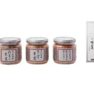 〈加島屋(かしまや)〉の鮭の味噌漬焼きほぐし