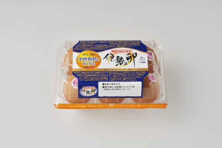 〈イセ食品〉の伊勢の卵