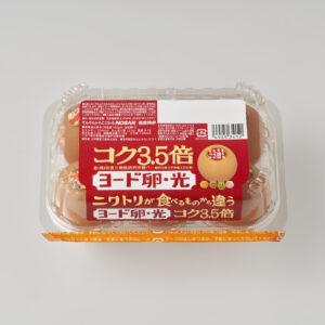 〈日本農産工業〉のヨード卵・光