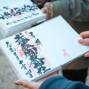 「御朱印帳」1,000円、「御朱印」500円。