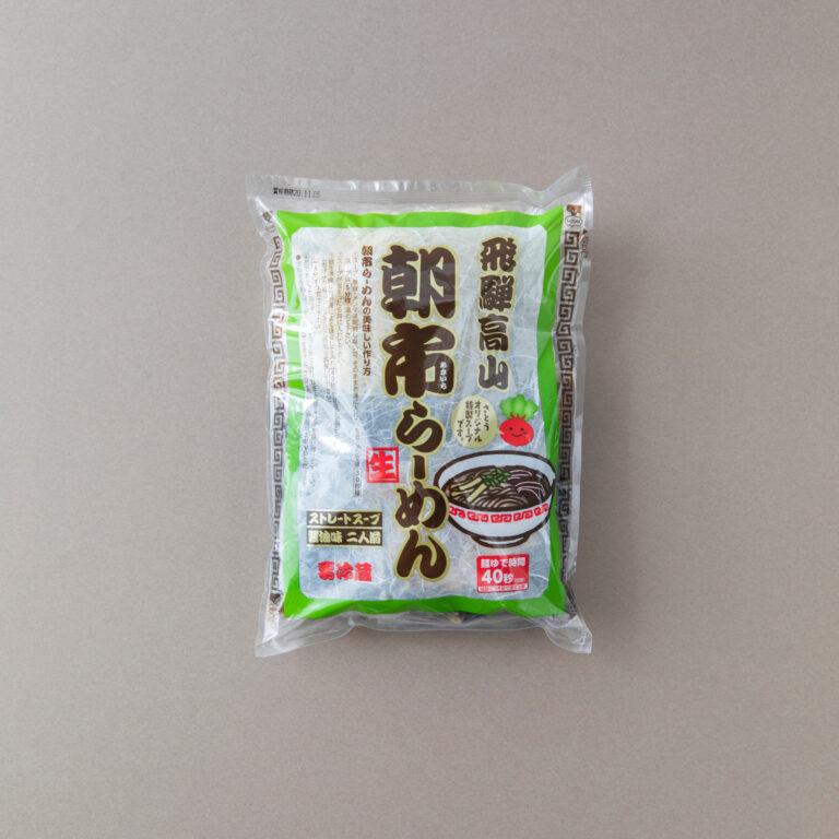 〈ファミリーストアさとう〉「さとうオリジナル」/岐阜県