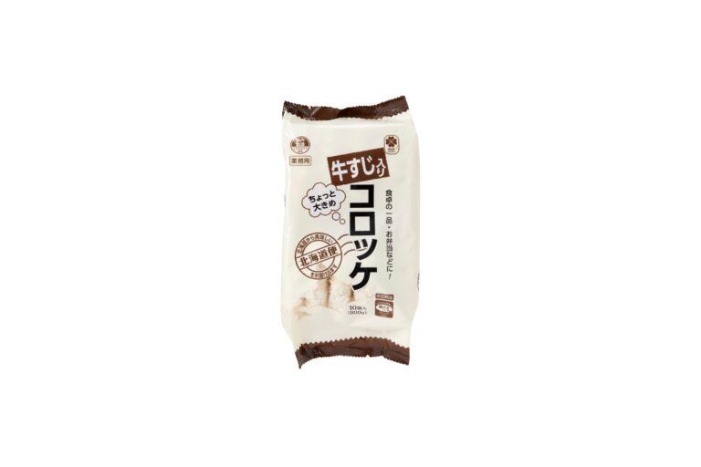 「牛すじコロッケ」10個入り288円