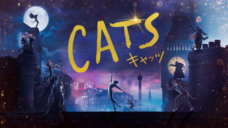 """②『キャッツ』 名作ミュージカル『キャッツ』の映画化作品。都会のごみ捨て場に突如捨てられた白猫・ヴィクトリアは、""""ジェリクルキャッツ""""と呼ばれる個性豊かな猫たちに出会う。不朽のミュージカルナンバーはもちろん、監督は『英国王のスピーチ』などで知られるトム・フーパー、製作総指揮はスティーブン・スピルバーグが手掛けた、美しく壮大な世界観も話題に。 ©2019 Universal City Studios Productions LLLP and Perfect Universe Investment Inc. All Rights Reserved."""