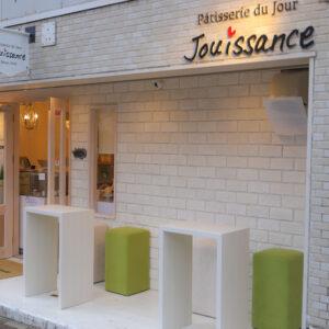 〈Patisserie du Jour Jouissance(パティスリー ドュ ジュール ジュイサンス)〉