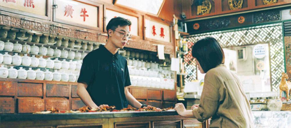 台湾人は行きつけの漢方薬局がある!インスタグラマー・哈利さん行きつけの薬局〈六安堂國藥號〉へ。