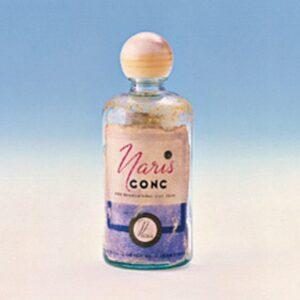 自社初のふきとり化粧水「コンク」。古い角質をオフして新しい肌への生まれ変わりを促すメソッドは、「お蚕美容法」として親しまれた。