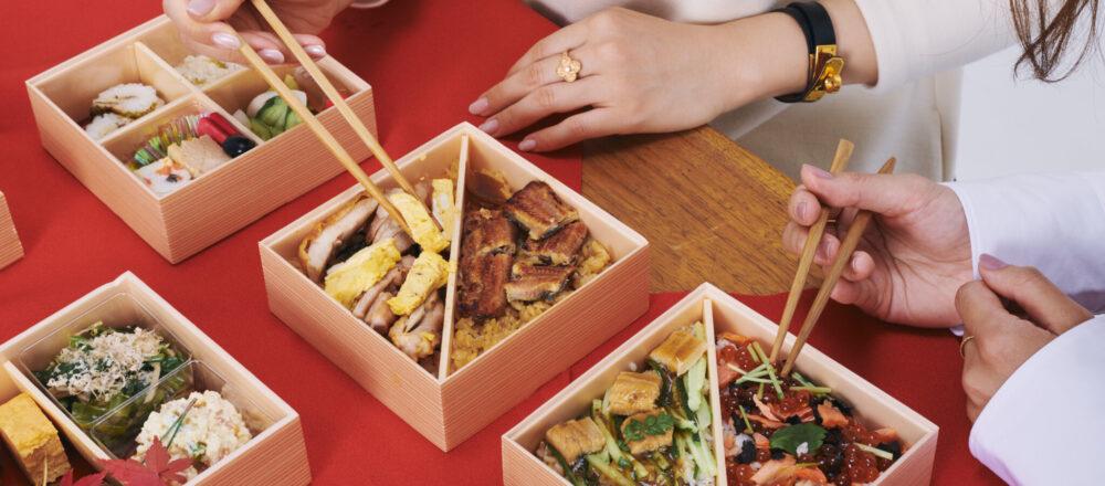 日本橋の老舗8軒の味を自宅で楽しめる!ご馳走弁当「日本橋宴づつみ」を実食。