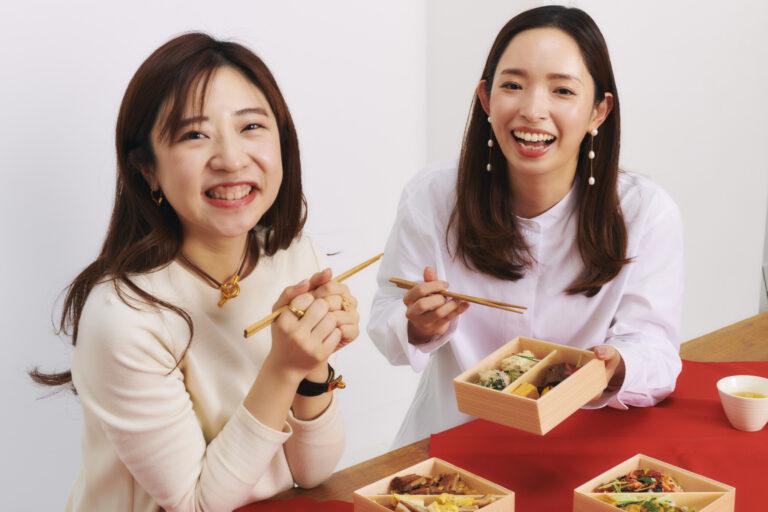 「日本橋宴づつみ」