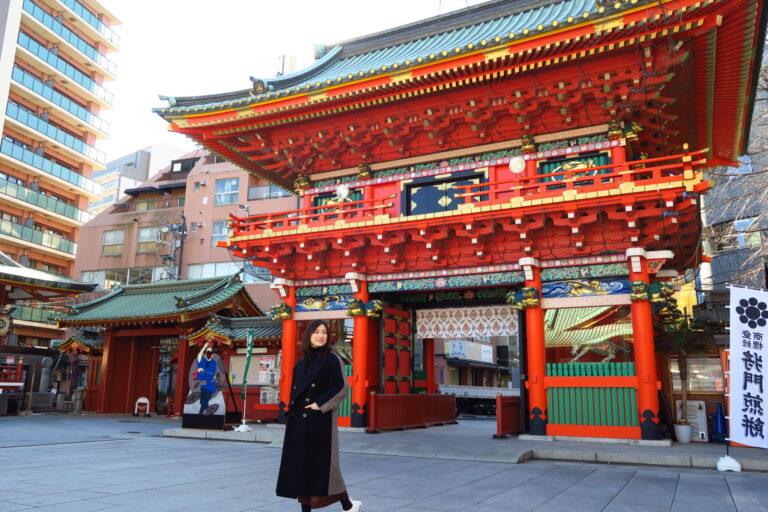 神田神社¥9