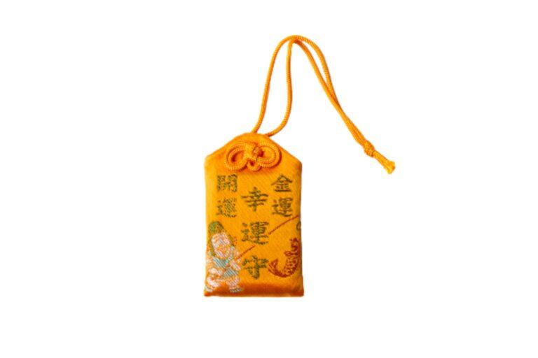 大前恵比寿神社(おおさきえびすじんじゃ)の 「金運・開運・幸運守」/栃木