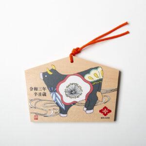 東京大神宮(とうきょうだいじんぐう)の 「干支絵馬」/東京