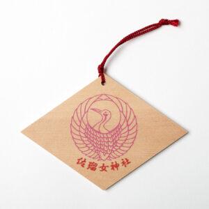 猿田彦神社(さるたひこじんじゃ)の 「佐瑠女神社 願かけ絵馬」/三重
