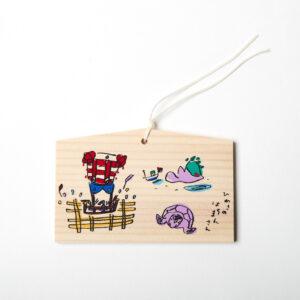 日和佐八幡神社(ひわさはちまんじんじゃ)の 「ちょうさ・うみがめ絵馬」
