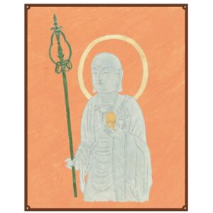 地蔵菩薩(じぞうぼさつ)