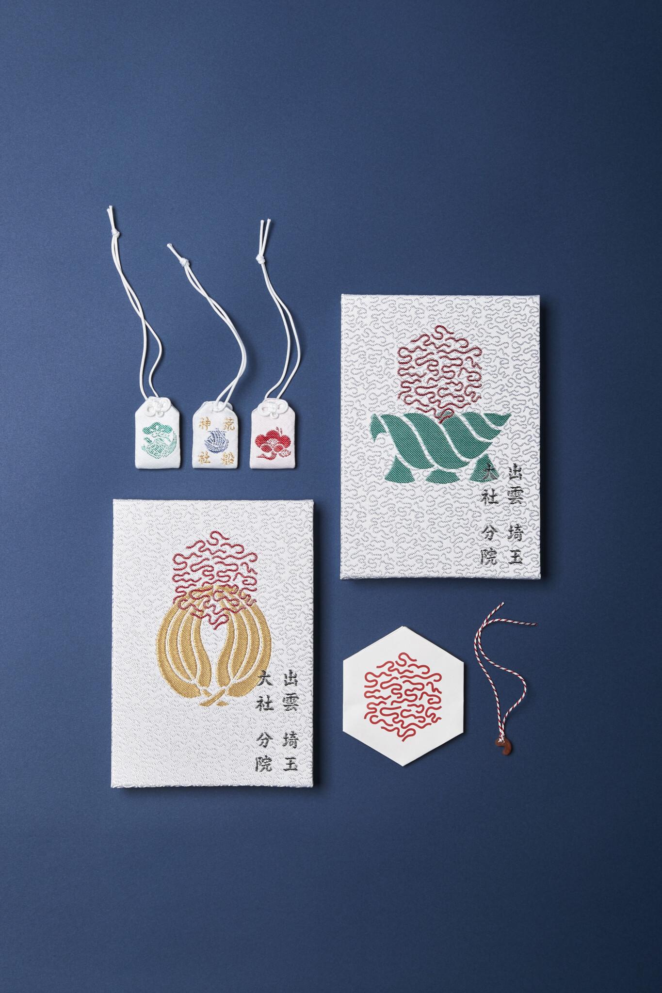 【2021年開運】デザイナーやアーティストが手掛ける神社の授与品たち。世界的デザインアワードで認められた品も!