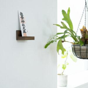 〈無印良品〉の壁に付けられる家具トレー