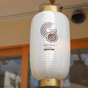 gogocoffee1