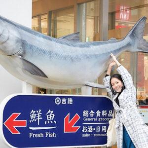 できたばかりのパンダ舎から、知る人ぞ知るお魚天国まで街散歩。「ひと駅マチ散歩/上野駅~御徒町駅編」