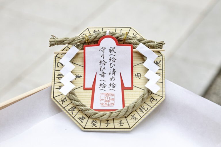 〈寒川神社(さむかわじんじゃ)〉