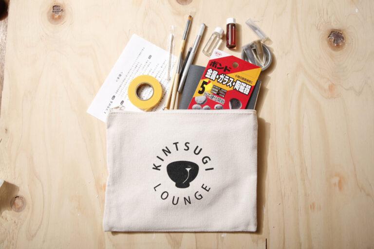 初心者におすすめの金継ぎキットも!合成樹脂を使った簡単バージョンは、コンパクトなポーチにIN。漆で手がかぶれる心配もなし!オンラインワークショップも開催されています。簡単金継ぎキット7,800円(金継ぎラウンジ ■ https://kintsugi-lounge.shop/)
