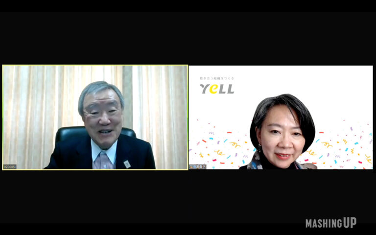 写真左から立命館アジア太平洋大学(APU)学長の出口治明さんと、エール株式会社の篠田真貴子さん。©MASHING UP