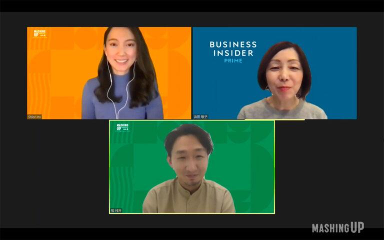 右上から時計回りに『Business Insider Japan』統括編集長の浜田敬子さん、『文藝春秋digital』プロジェクトマネージャー村井弦さん、HANASHI Films ディレクター/ジャーナリストの伊藤詩織さん。 ©MASHING UP