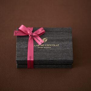世界一のショコラティエが作るルビーチョコレートをご賞味あれ。「フィグルビー」2,240円