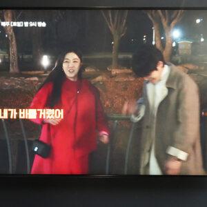 一貫してクールな表情だったソ・ダン役ソ・ジヘがク・スンジュン役キム・ジョンヒョンと笑い合う姿も。