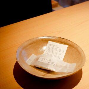 地元の神社にお供えされている「來宮天狗こがしまる」。健康長寿・無病息災のご利益とされているお菓子。