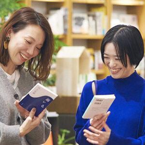 スイーツライター・chicoさんのために選んだ一冊とは/木村綾子の『あなたに効く本、処方します。』