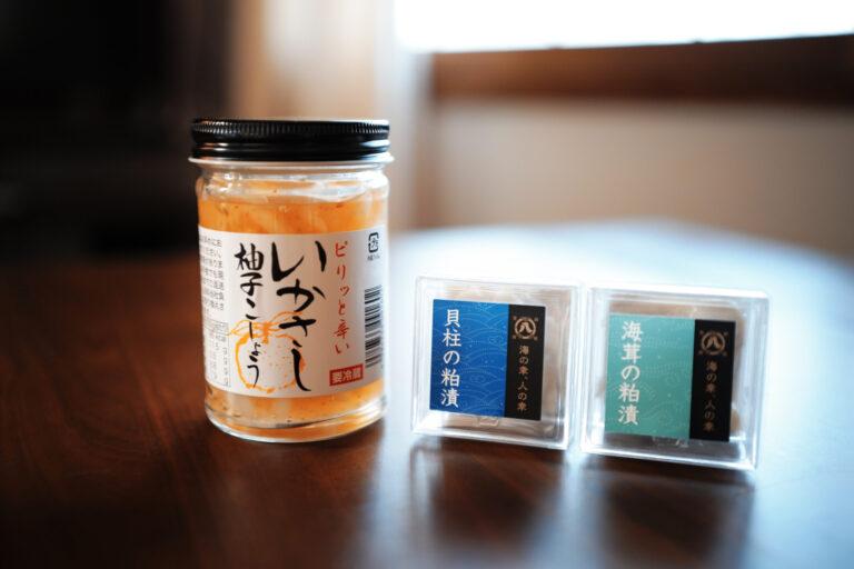 佐賀の珍味たち。左から「ぴりっと辛いいかさし 柚子こしょう」「貝柱の粕漬」「海茸の粕漬」。