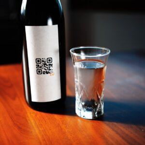 佐賀の日本酒「Q」をお取り寄せ。QRコードに詰まった「蔵元の想い」を肴に、ひとり新年会。